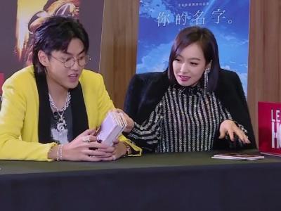 吴亦凡喜欢宋茜视频曝光 吴亦凡和宋茜有可能在一起吗