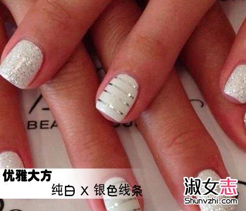 秋冬最新简约新娘美甲图片
