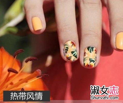 融合橙黄色的热带风美甲在春天也是合适的!