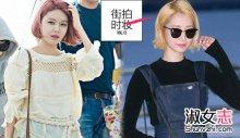 韩国女星短发街拍 机场街拍韩星短发造型