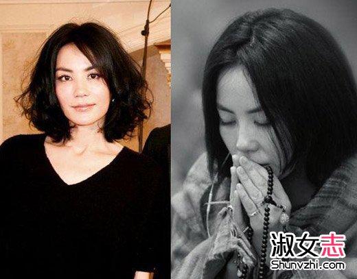lob发型适合什么脸型 lob发型图片设计(3)图片