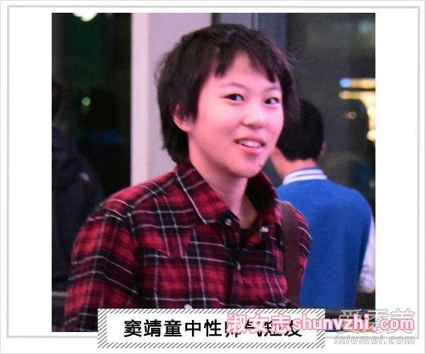 又换发色?王菲女儿窦靖童个性发型盘点 窦靖童染发发型