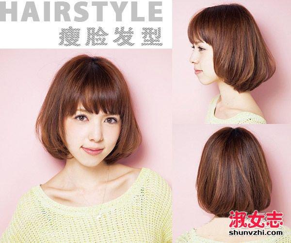 长发短发都要显瘦才行!15款瘦脸发型推荐 显脸瘦的发型女