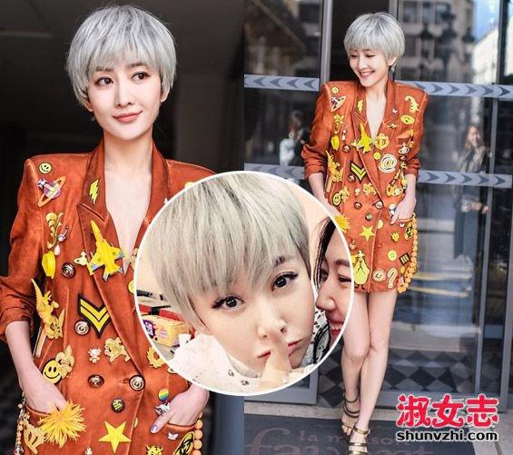 郑爽贾青高圆圆示范 短发剪不对真的很丑! 最新明星短发