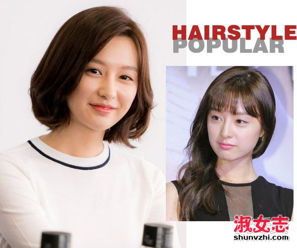 2016年真是短发年 好多韩国明星都剪了! 2016最新短发女