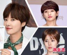 2016夏季韩国女星都剪短发 韩式短发热门推荐