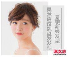 2016年夏季流行的新娘发型 做个美美的新娘