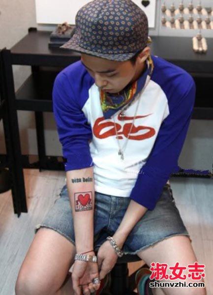 权志龙纹身是什么字体