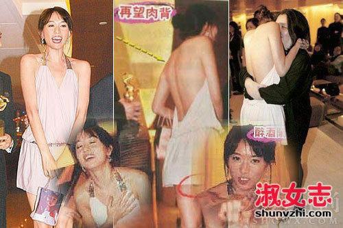 林志玲陪酒丑闻