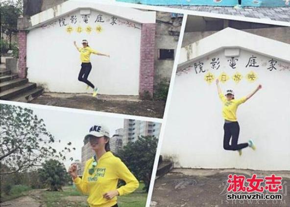林志玲澄清丑闻事件