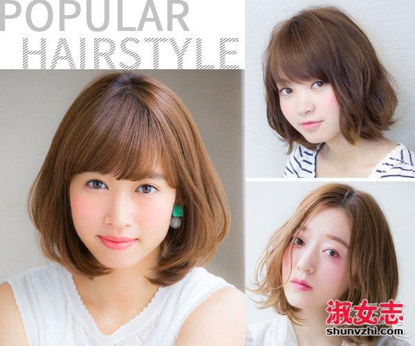 谁说秋天不能剪短发 这些波波头随便一款都能美一年 短发波波头发型