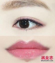 韩式彩妆教学 眼妆和唇妆的搭配技巧