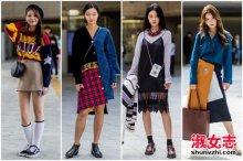 2017首尔时装周街拍 潮女裙装搭配