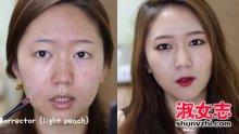 脸上瑕疵多怎么化妆  教你画出薄透的底妆