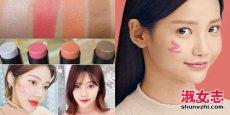 怎么化妆让脸型更漂亮 画法又超级简单