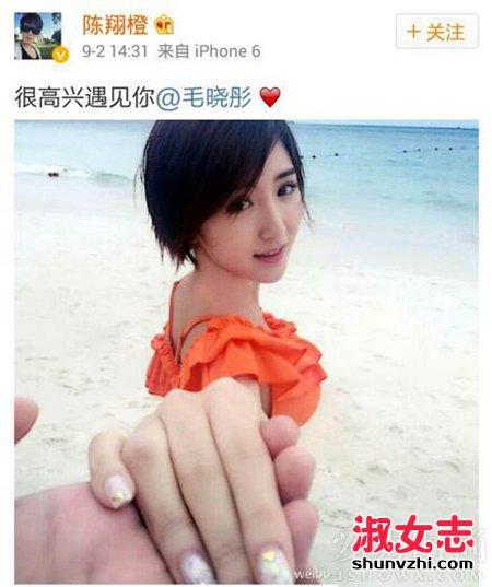 陈翔微博公开恋情