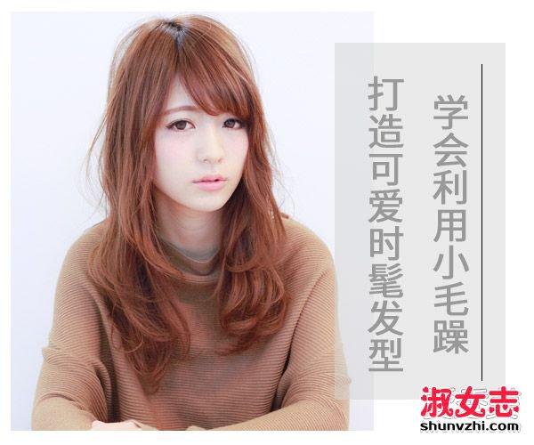 细软发质妹子适合的发型 9款微卷发打造时髦look 头发软适合的发型图片
