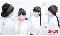 春季发带怎么凹凸造型 简易的发带造型