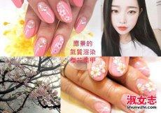2017春季浪漫的樱花风美甲图片
