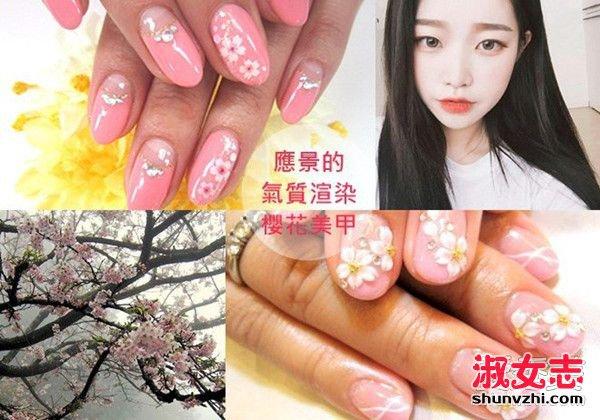 满满的浪漫风!快用樱花美甲来点缀你的指尖 美甲教程