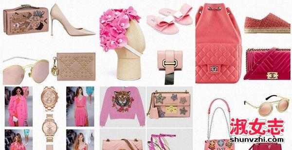 就爱粉红色!2017春夏必买粉红单品 2017流行单品
