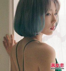 韩国女星泰妍2017最新染发发型
