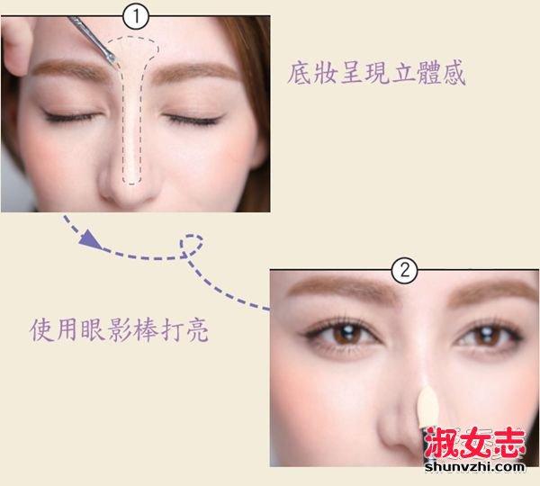 简单4步骤 塌鼻子也能画出混血儿般高挺鼻梁 鼻梁怎么化妆变高变挺