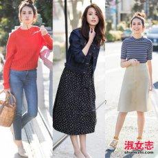 日本时装造型师教你春季女装搭配技巧