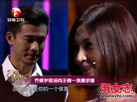 乔振宇被妻子王倩一投诉不浪漫