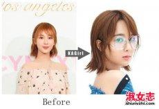 2017流行的发型DIY 短发如何弄成外翘