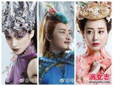 影版《三生三世》人物造型太妖艳 海报爆出