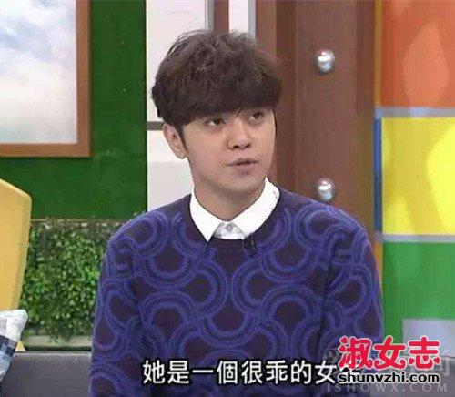 罗志祥曾公开夸赞周扬青