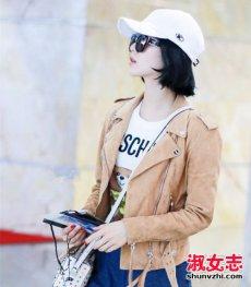 刘诗诗最新机场街拍 刘诗诗最新短发设计