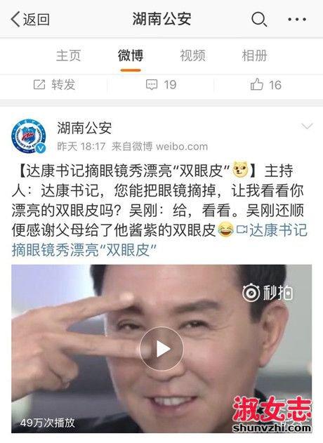 迅雷下载大黑鸡巴_人民的名义送审样片1-55集未删减版下载