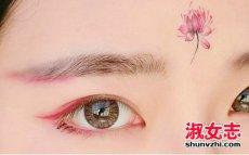 2017流行的眼妆教程心机开口妆