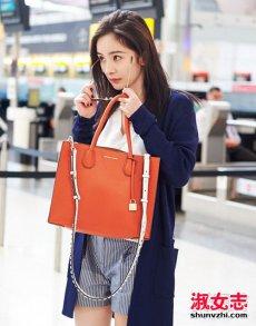 杨幂机场橘色包包知性优雅适合OL