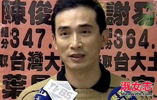 台湾女作家林奕含补习老师陈国星个人资料家庭背景照片