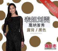 刘雯黑色连体裤是什么牌子  刘雯戛纳电影节