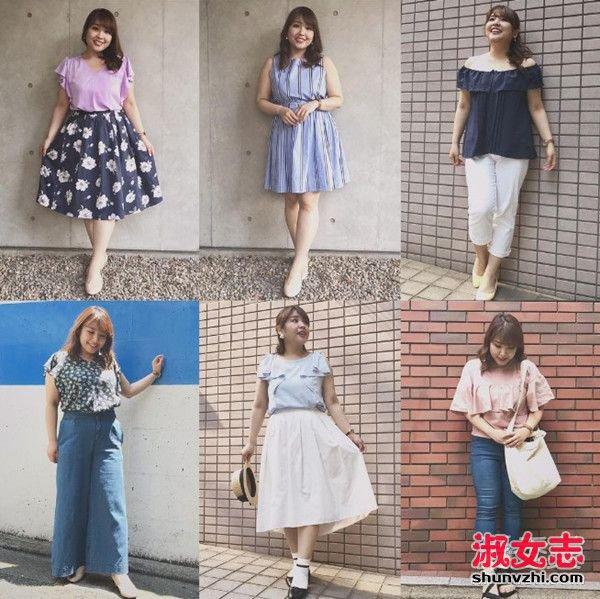 胖女孩夏天怎么穿衣服好看 胖女孩夏天穿衣搭配技巧