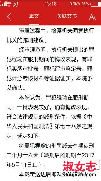 亚洲有码性bt种子_金坛二中黄老师bt种子下载 江苏常州金坛二中黄老师和学生视频资源