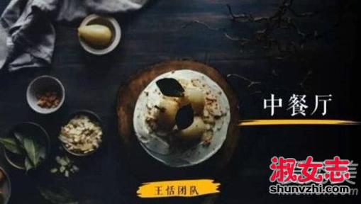湖南卫视中餐厅赵薇是固定嘉宾吗图片