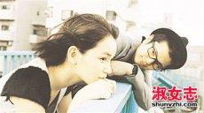 男生喜欢女生的表现 男女之间有纯洁的友谊吗?