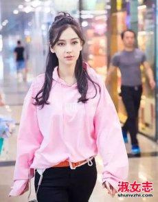 粉红色上衣搭配什么颜色 粉红色上衣配什么