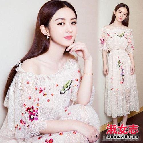 赵丽颖机场照2017 赵丽颖同款背带裤 赵丽颖同款连衣裙