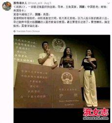 吴京一家人是什么国籍  吴京不是中国国籍吗