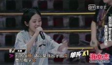 中国有嘻哈冠军是谁 中国有嘻哈冠军竞争者分析