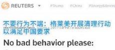 格莱美在中国哪里举办 有哪些明星