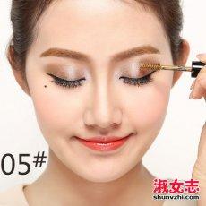 淡妆怎么画眼影好看 秋季眼妆推荐