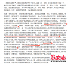 贾乃亮微博全文 贾乃亮回应老婆出轨要离婚吗?