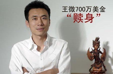 土豆王微与前妻杨蕾离婚原因 杨蕾离婚风波